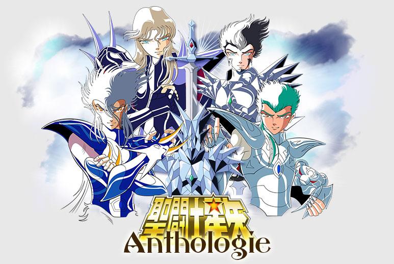 Saint Seiya Anthologie Forum RPG