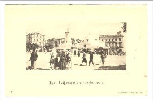 Place du Gouvernement