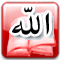 http://i21.servimg.com/u/f21/11/43/95/45/islame10.png