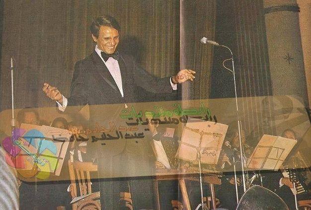 المنتدى الرسمي لعبد الحليم حافظ..رابطة العندليب الأسمر - عش الأسطورة