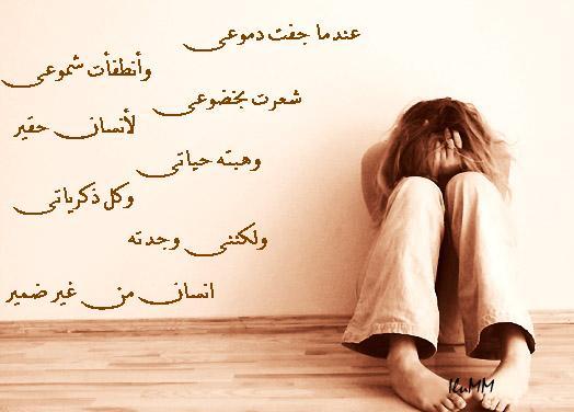 رومانسه روعه 11111113.jpg
