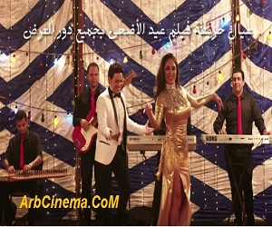 حسن الخلعي حلويات من فيلم عيال حريفة mp3