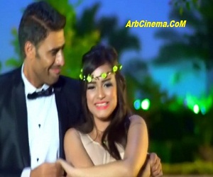صوفيا دياب بقيت عروسة تحميل mp3