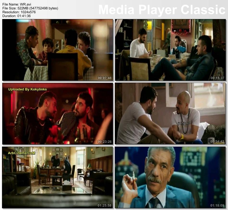 فيلم ولاد كامل ديفيدى 576p 7fsdjx10.jpg
