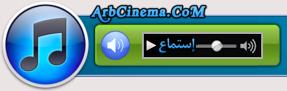 أغنية طارق الشيخ انتي خبره iiiiii10.png