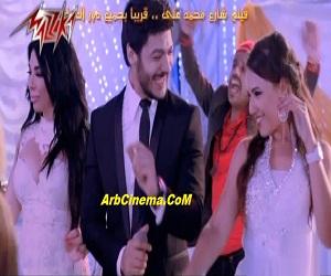 احمد سالم يا معلم من فيلم شارع محمد علي mp3