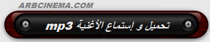 بونبوناية mp3_do10.png