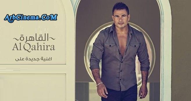أغنية عمرو دياب محمد منير oie_fo10.jpg