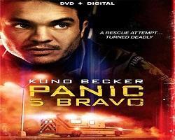 فيلم الإثارة Panic 5 Bravo 2015 مترجم ديفيدي