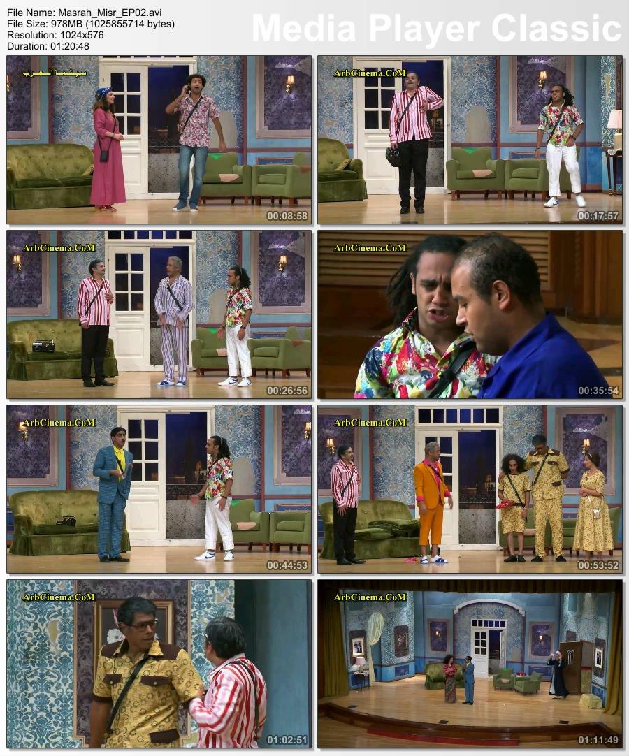 الحلقة مسرح مسرحية فرصة تانية thumbs13.jpg