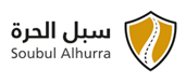 Subul AlHuraa