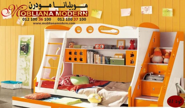 اطفال : غرفة نوم اطفال للبيع 2016 عدد الصور 39