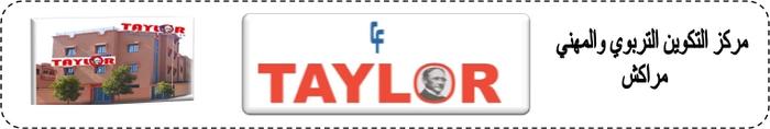 Taylor centre de formation professionnelle et pédagogique marrakech
