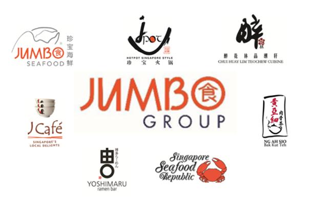 Jumbo group ipo hardwarezone