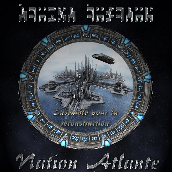 La Nation Atlante