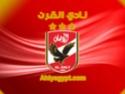النادي الاهلي المصري