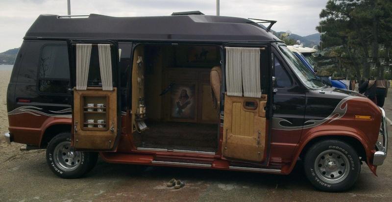 dodge ram van. Black Bedroom Furniture Sets. Home Design Ideas