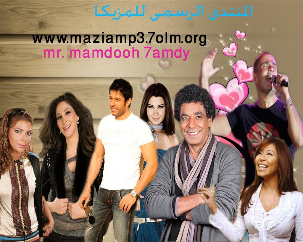 www.mazikamp3.com