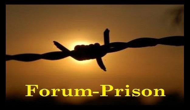 Forum Prison