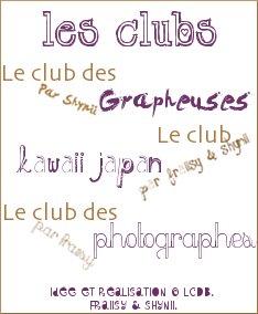 les_cl11.jpg