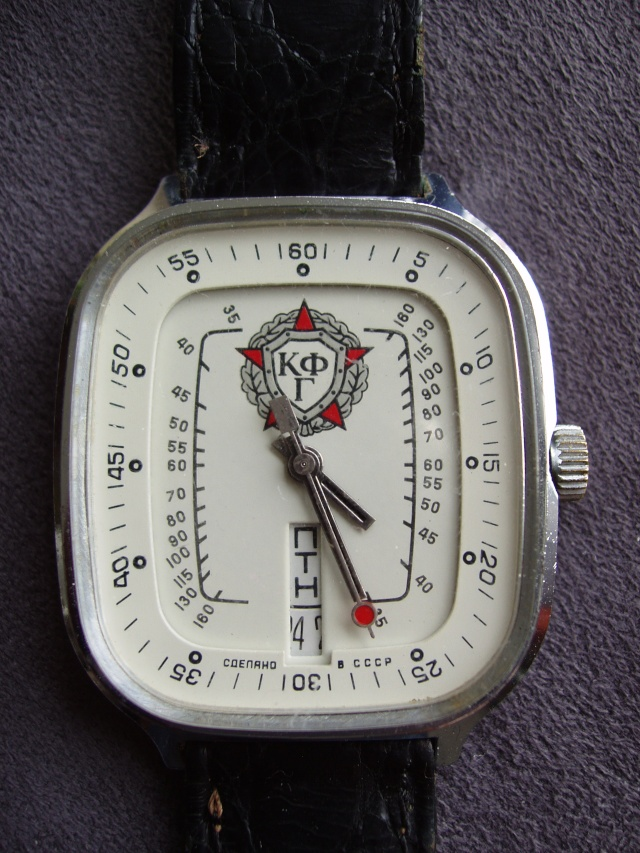 Наручные часы кфг мужские часы купить харьков