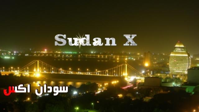 sudanx
