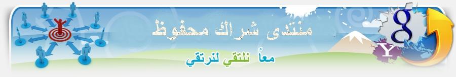 CHeRRaK MaHFouD