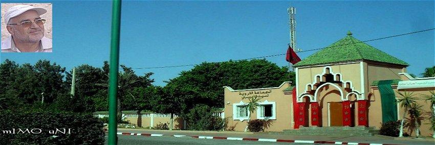 Commune Sidi Bibi forum des villageois جماعة سيدي بيبي منتدي القرويين