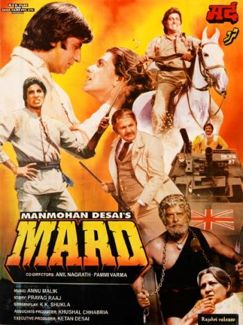 الفلم الهندي مارد mard لأميتاب
