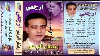 http://i21.servimg.com/u/f21/17/16/79/21/el_ber10.jpg