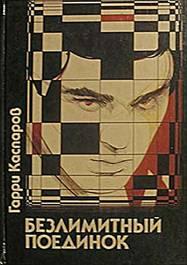 http://i21.servimg.com/u/f21/17/22/31/45/image099.jpg