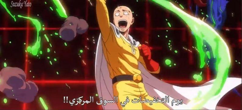 الحلقة 3 من الآنمي رجل اللكمة الواحدة ~ One Punch Man ~ 06610.jpg