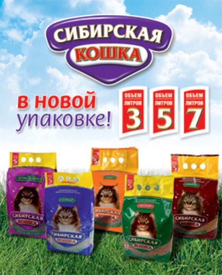 http://i21.servimg.com/u/f21/17/68/48/91/yeazua10.jpg