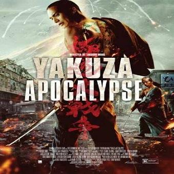 فيلم Yakuza Apocalypse 2015 مترجم ديفيدى
