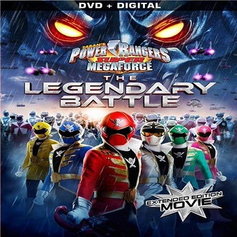 فيلم Power Rangers Super megaforce The Legendary Battle 2014