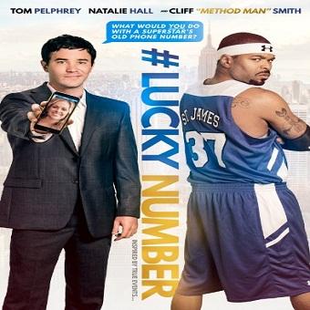 فيلم Lucky Number 2015 مترجم ديفيدى