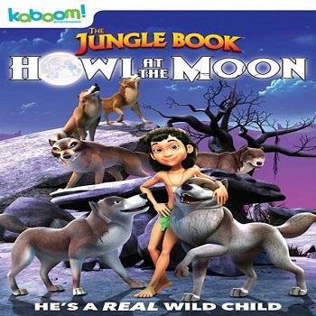 فيلم The Jungle book Howl at the Moon 2015 مترجم ديفيدى