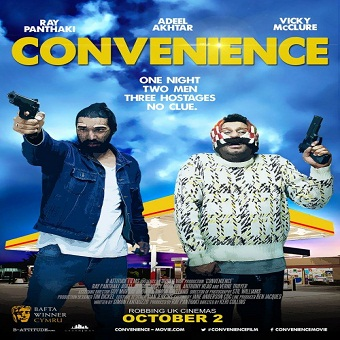 فيلم Convenience 2015 مترجم ديفيدى