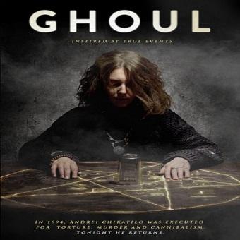 فيلم Ghoul 2015 مترجم ديفيدى