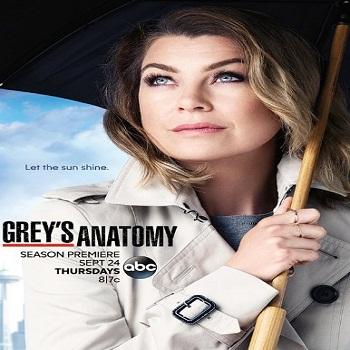الحلقة الـ(5) من Greys Anatomy الموسم الثانى عشر