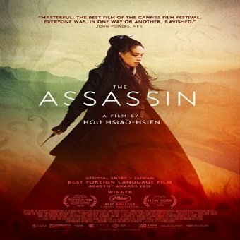 فيلم The Assassin 2015 مترجم 720p WEB-DL