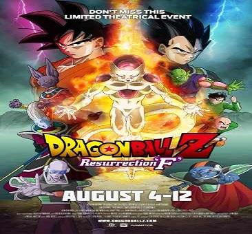 فيلم Dragon Ball Z Resurrection F 2015 مترجم ديفيدى