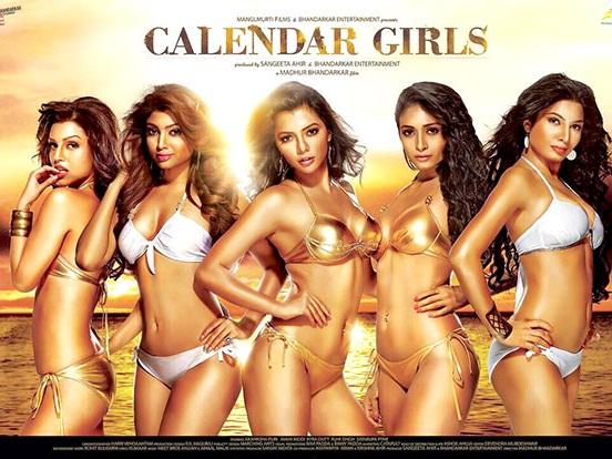 Calendar girls 2015