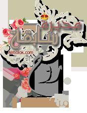 مـديـرة ســـابقــة ~