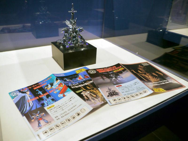 Vintages al Tamashii Nations 2009