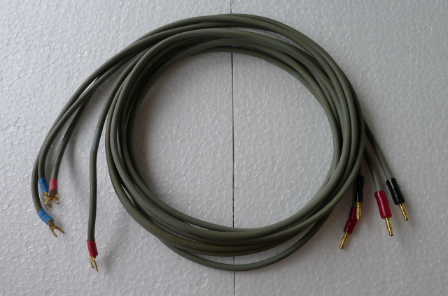 Van den hul the wind mk ii speaker cables used sold sciox Image collections