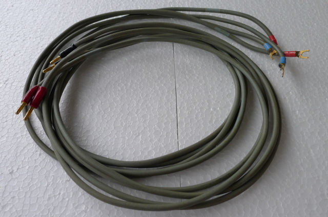 Van den hul the wind mk ii speaker cables used sold selling a pair of van den hul the wind mk ii speaker cables terminated one end with banana plugs and another end with spade lugs sciox Image collections