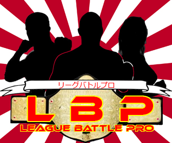 League Battle Puroresu