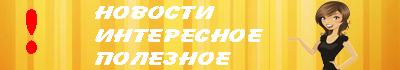 http://i21.servimg.com/u/f21/18/98/43/25/fon1410.jpg