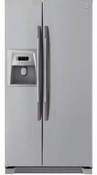 اصلاح الثلاجة دايو بالمنزل